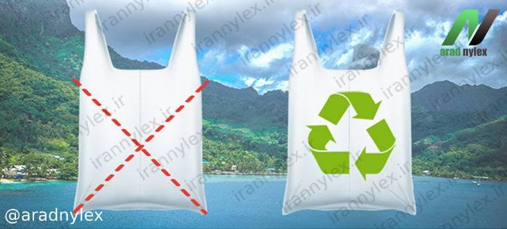 تولید کیسه های زیست تخریب پذیر