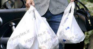 مرکز خرید عمده کیسه پلاستیکی