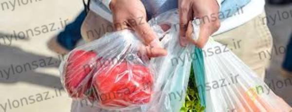 خرید عمده کیسه پلاستیکی زیست تخریب پذیر