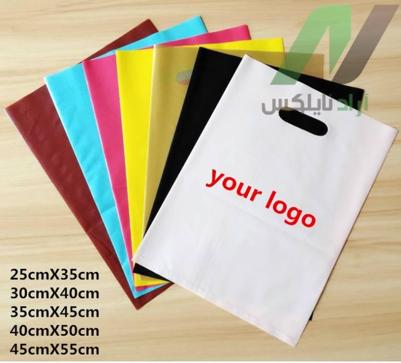 خرید و فروش کیسه پلاستیکی