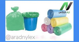 فروش پلاستیک تجزیه پذیر